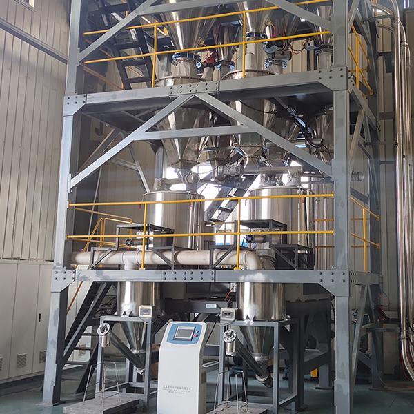 北京某研究院与埃尔派签订粉煤灰改性生产线