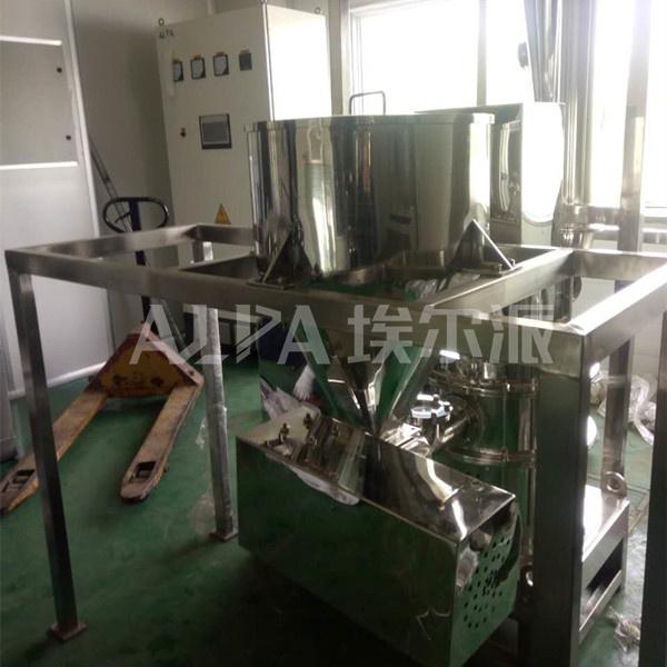 安徽某药厂 CSM410-V三七超微粉碎机生产线