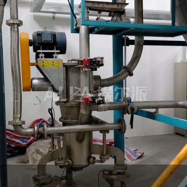 硅酸盐水泥超微气流粉碎机生产线