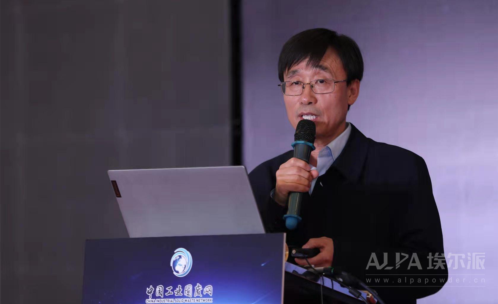 埃尔派董事长张景杰:大宗工业固废实现高值化综合利用是产业健康发展的实际需求